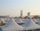 台州会议会务帐篷出租、台州婚庆喜宴篷房供应、音乐节