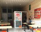 大学美食城小吃店转让租铺客
