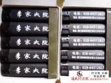 四川打火机定制,广告打火机印字,打火机厂家