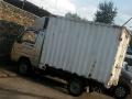 承揽邮件自提!货物及家具配送!小型搬家等业务