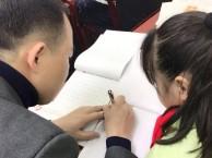 星沙练字书法练字速成小学生练字中学生练字速成