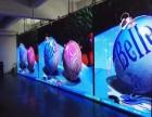 云南LED显示屏专主租赁p3.91 20年