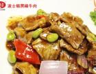 安徽做半成品盖浇饭批发的厂家-杠岗香方便菜代理