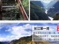 丽江虎跳峡一日游,丽江到虎跳峡徒步旅游-游览长江
