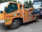 白沙大小汽车汽车救援 救援拖车