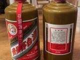 漳州有回收茅台酒回收名酒回收老酒的店地址电话