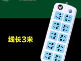 吉顺王厂家直销带线三极3米插座 10插孔 铜弹片 批发新国标11