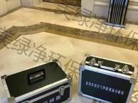 家庭装修后空气检测 甲醛测试 甲醛检查 室内环境净化