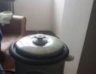 电饭锅和电磁炉一块打包80只限今天