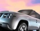 求购40w两厢/三厢中型车或高级车或SUV/越野车或商务车/MP