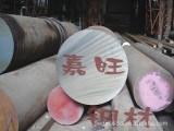 广东东莞批发高强度弹簧钢棒60si2mn 弹簧钢60si2mn