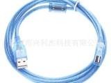 1.5米USB2.0公对母延长线 USB延长线 数据线 带磁环