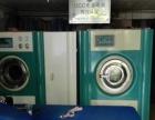 下沙东芝公寓UCC国际干洗,修衣服务