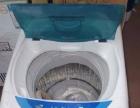 特售大小全自动洗衣机(九成新)