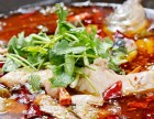 片片鱼自助涮锅加盟