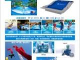 上海出售租赁水上冲浪娱乐设备