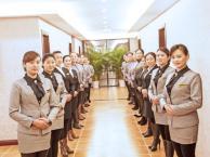 酒店老板增效强化培训 新开酒店老板必学技能培训