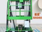 广州荔湾双人10米电动铝合金升降机厂家