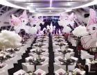 贵阳最有特色的婚礼
