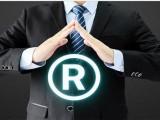 专业办理西安公司转让,股权变更,税务变更