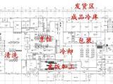 苏州酒店厨房设计饭店食堂厨房设计中央厨房设计