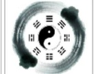 天禄周易大师20年调风水旺财运起名字择吉日合婚姻
