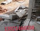 扬州混凝土切割,墙体切割开门洞,大梁切割,楼板切割