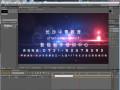 长沙AE视频非编软件培训 长沙影视后期培训 长沙pr视频剪辑