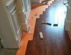 地板维修安装出售一条龙服务