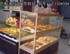 面包柜柜台面包柜抽屉式面包展柜家乐展示柜货架面包架