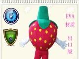 来图定做卡通人偶服装定制动漫卡通服装订做行走人偶服装草莓