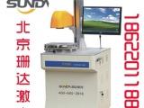 便携式光纤激光打标机/CO2激光刻字机/