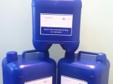 面料抗菌剂,羽绒抑菌防臭剂,抗菌药水,防螨抗菌整理助剂