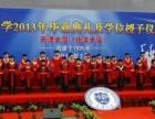 天津大学专接本 高起本 专业全 免试入学 校本部上