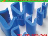 深圳 厂家直销EPE珍珠棉 包装材料 珍珠棉包角 护边 珍珠棉护