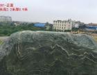 江西景观石厂家直销