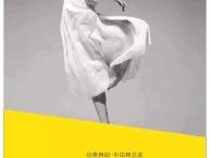 广州海珠专业古典舞系统班培训 有无基础均可报名
