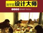 大兴电脑培训学校 北京电脑培训班