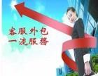 郑州万和热水器(万和各中心)~售后服务热线是多少电话?