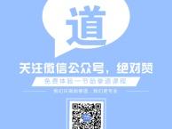 上海跆拳道,上海浦东跆拳道馆,上海浦东塘桥少儿跆拳道培训班