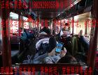 西安到济南大巴-班车-/+卧铺汽车(