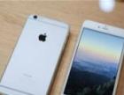 苹果6S 所有手机 分期0元购