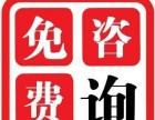 深圳婚姻出轨/婚姻背叛/感情背叛专业查证机构能帮助你!