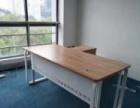 厂家直销办公家具办公桌电脑桌职员桌工位卡座可定制