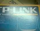 TP-LINK有线路由器