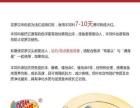 进口仟湖OF傲深XO日增红罗汉鱼增色饲料鱼食寿星头伴侣10