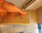 出售苹果6S plus128G