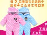 外贸童装 婴儿连身衣新生儿衣服 婴儿珊瑚绒哈衣爬衣