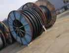 电缆线回收,常州电缆线回收-上门回收