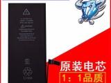 深圳CBP适用苹果6S/PLUS/7代电池批发